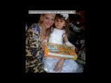 «Утренник моей доченьки!!!!!!!!» под музыку ✿ Детские песни - Про новый год ✿. Picrolla